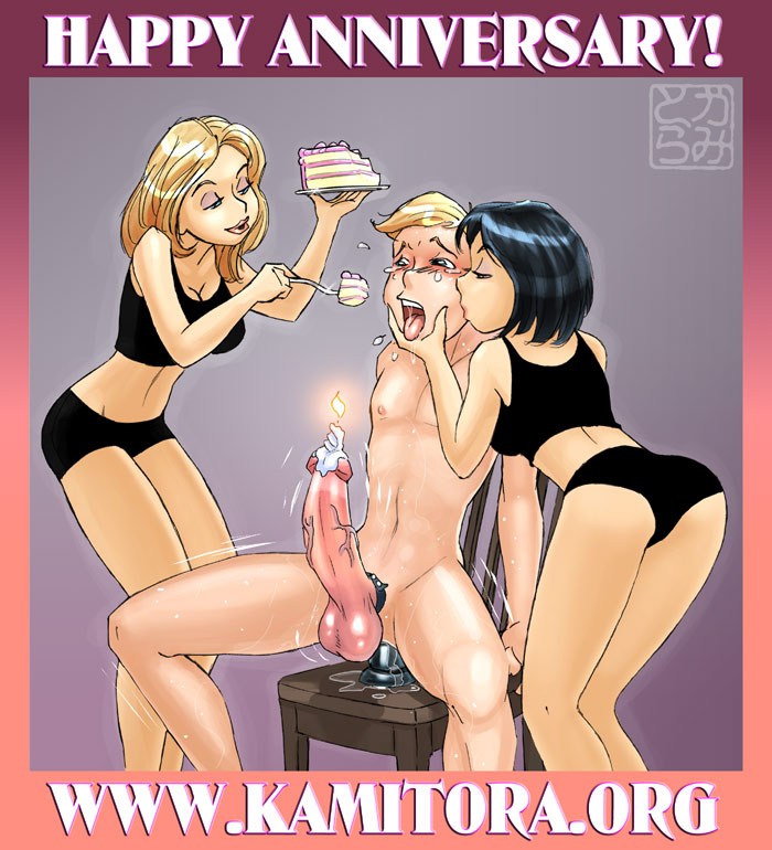 image Happy birthday cbt fisting cock set on fire